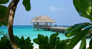 Die Malediven sind als Urlaubsparadies bekannt. Überschattet wird der schöne Schein nun von einer politischen Krise.